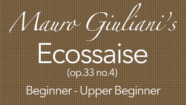 giuliani guitar course