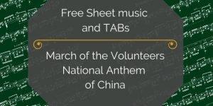 china anthem pdf