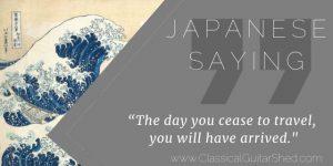 Japanese Saying Daily Practice Guitar